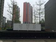 宏昇翡翠城