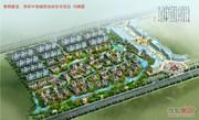 中海城棕榈湾