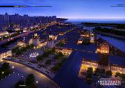 中民海港国际城