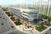 新世纪购物中心