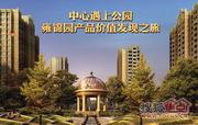 雍锦园2期