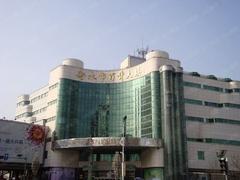 滏兴国际园衡水市百货大楼图片