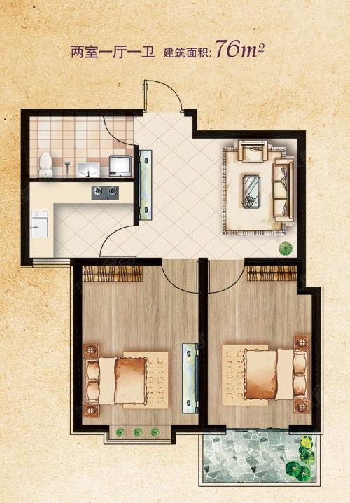 领秀紫晶城两室一厅一卫76平米户型图户型