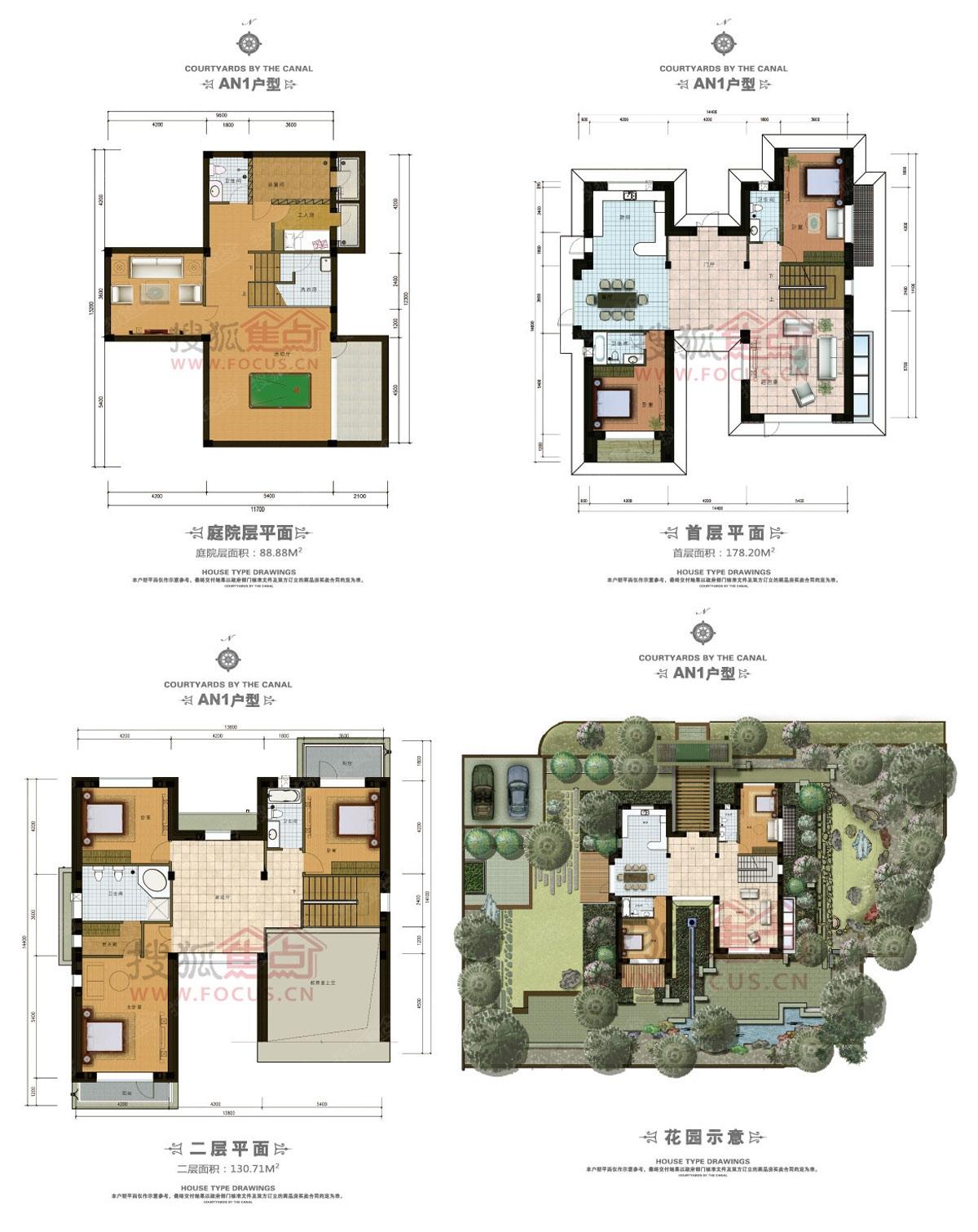 60个平方院子设计图