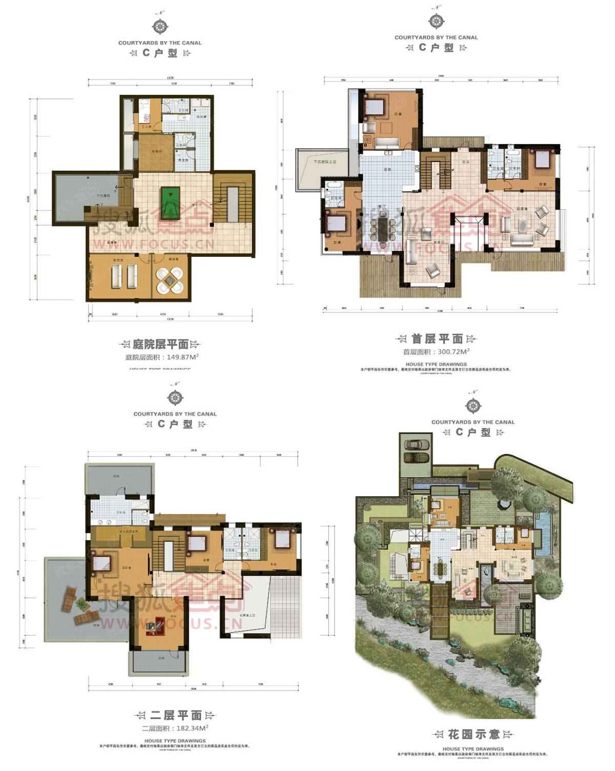 10平米院子设计效果图
