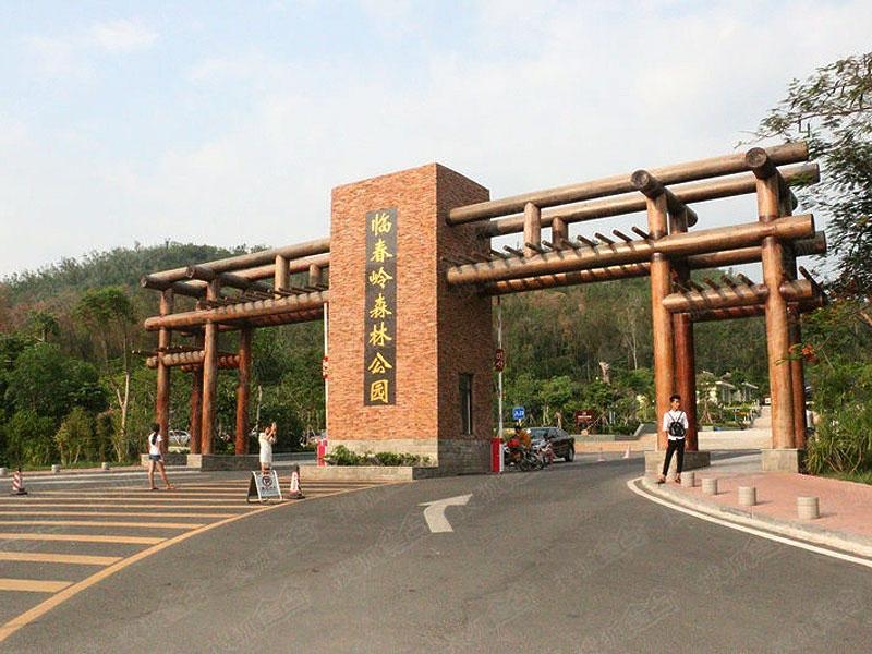 周边配套图—临春岭森林公园-三亚搜狐焦点网