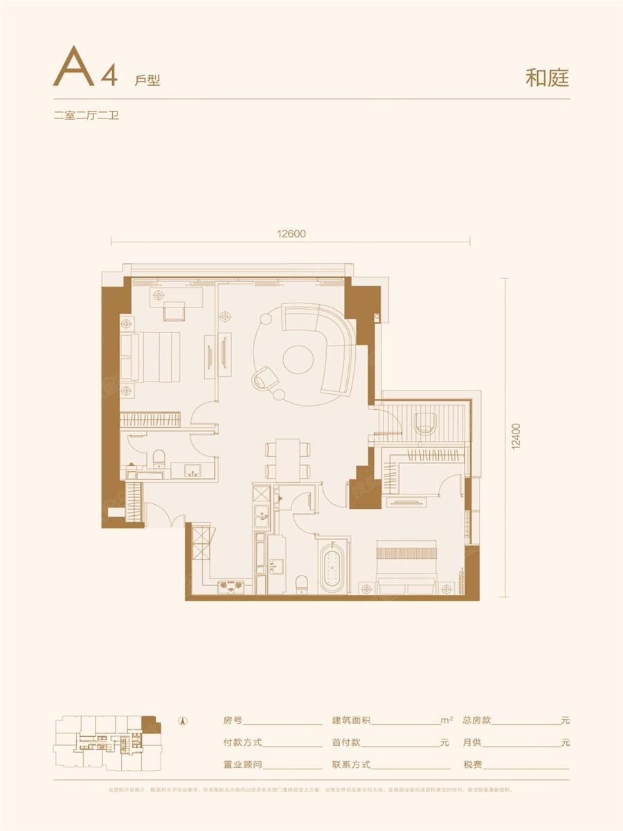 长安太和二居室二期a4_长安太和户型图-北京搜狐焦点网