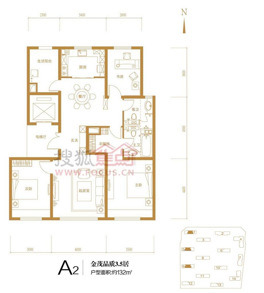 亦庄金茂悦三居室a2_亦庄金茂悦户型图-北京搜狐焦点网