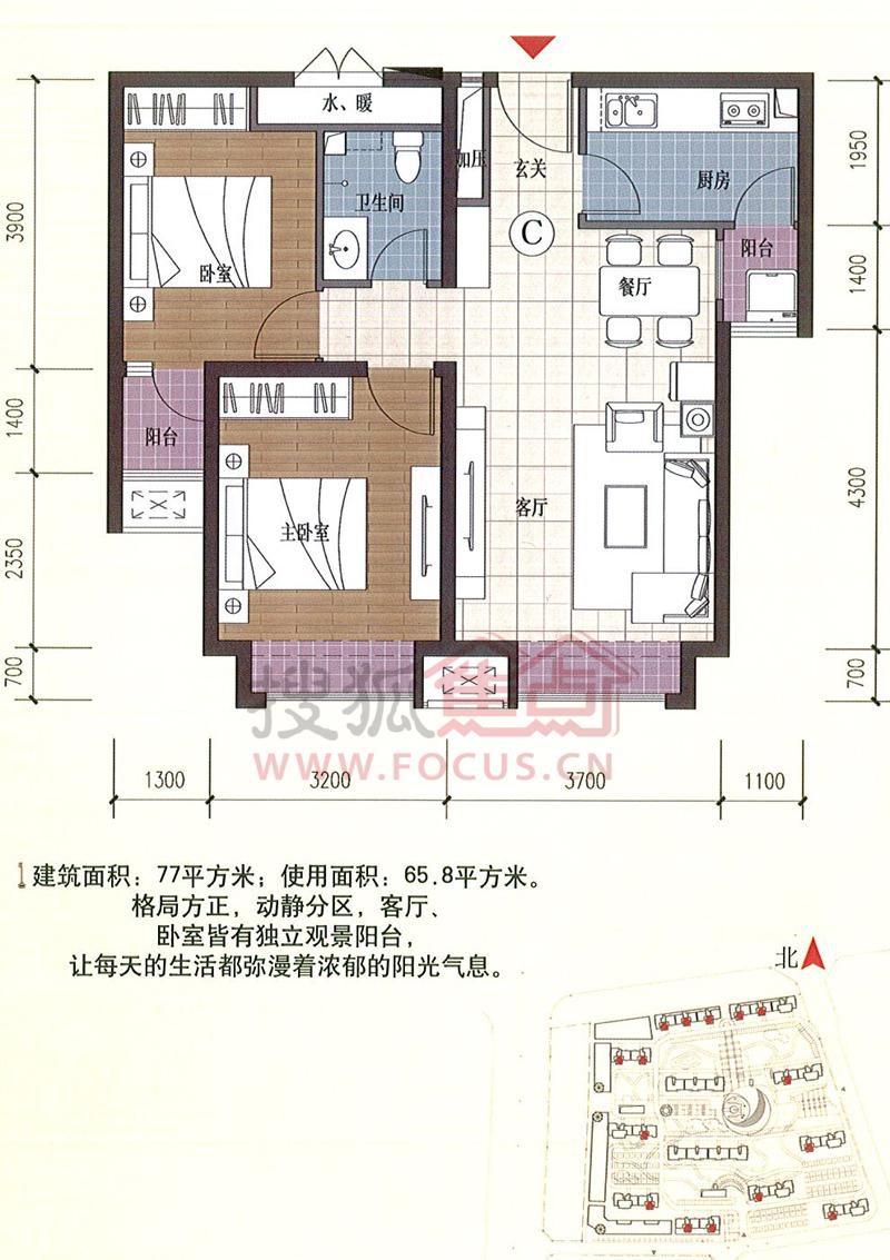 紫贵御园二居室c_紫贵御园户型图-北京搜狐焦点网