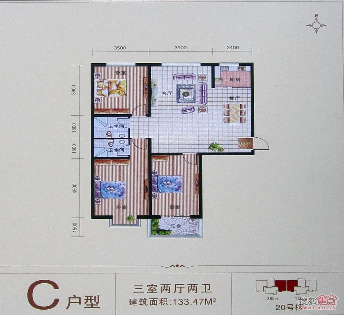 东方世纪城三居室c_东方世纪城户型图-沧州搜狐焦点