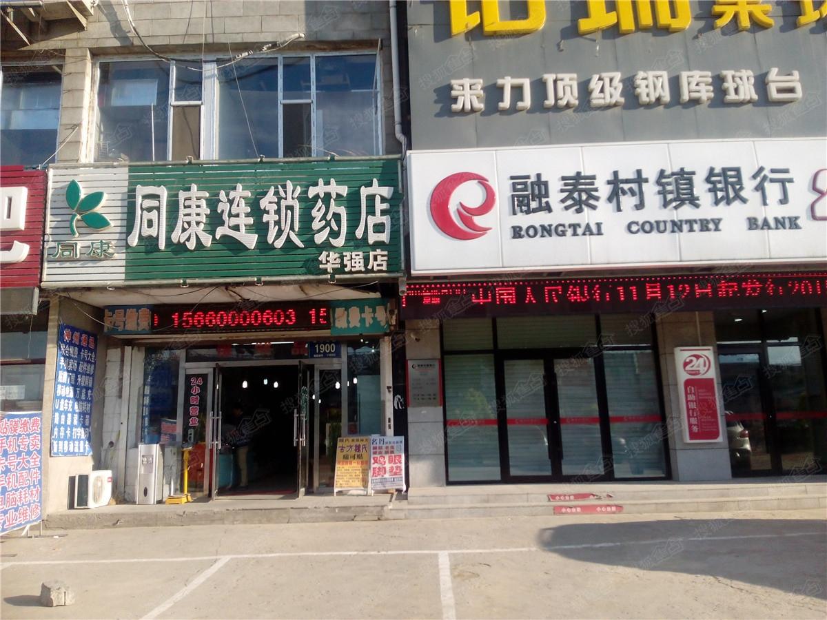 新城吾悦广场周边配套图-药店-长春搜狐焦点网图片