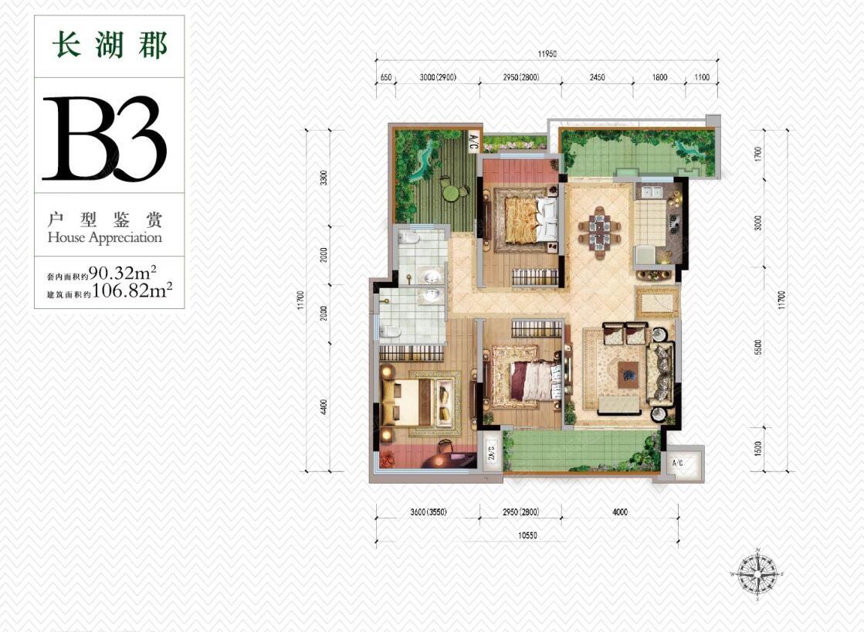 重庆万达城三居室洋房b3_重庆万达城户型图-重庆搜狐