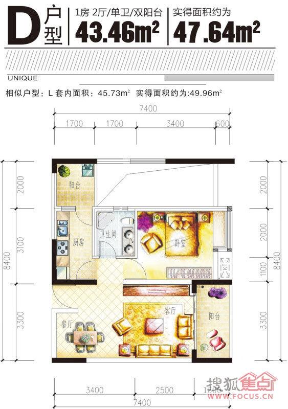 蔚蓝时光二期格外一单元a单元标准层d户型一室两厅一卫43.