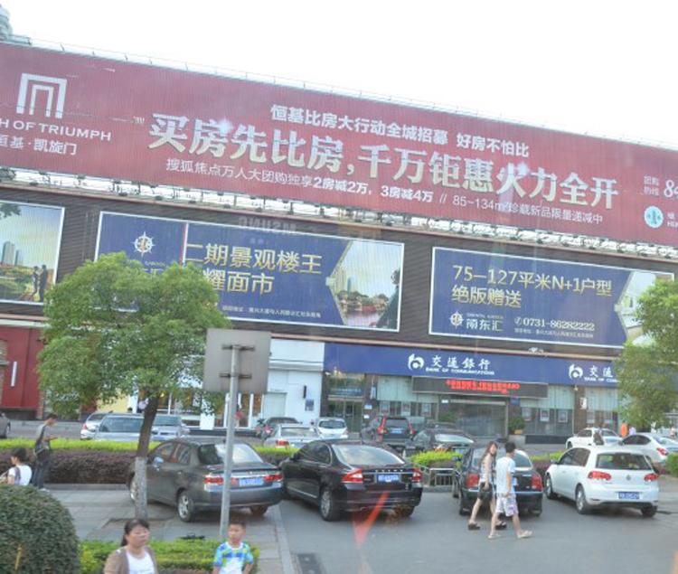 新长海广场周边配套-长沙搜狐焦点网