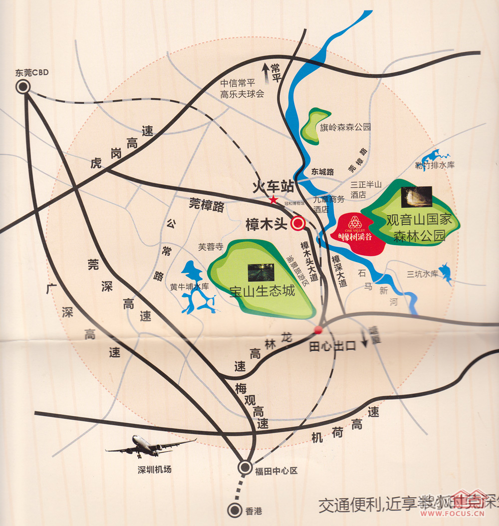 丰泰橡树溪谷交通图-东莞搜狐焦点网
