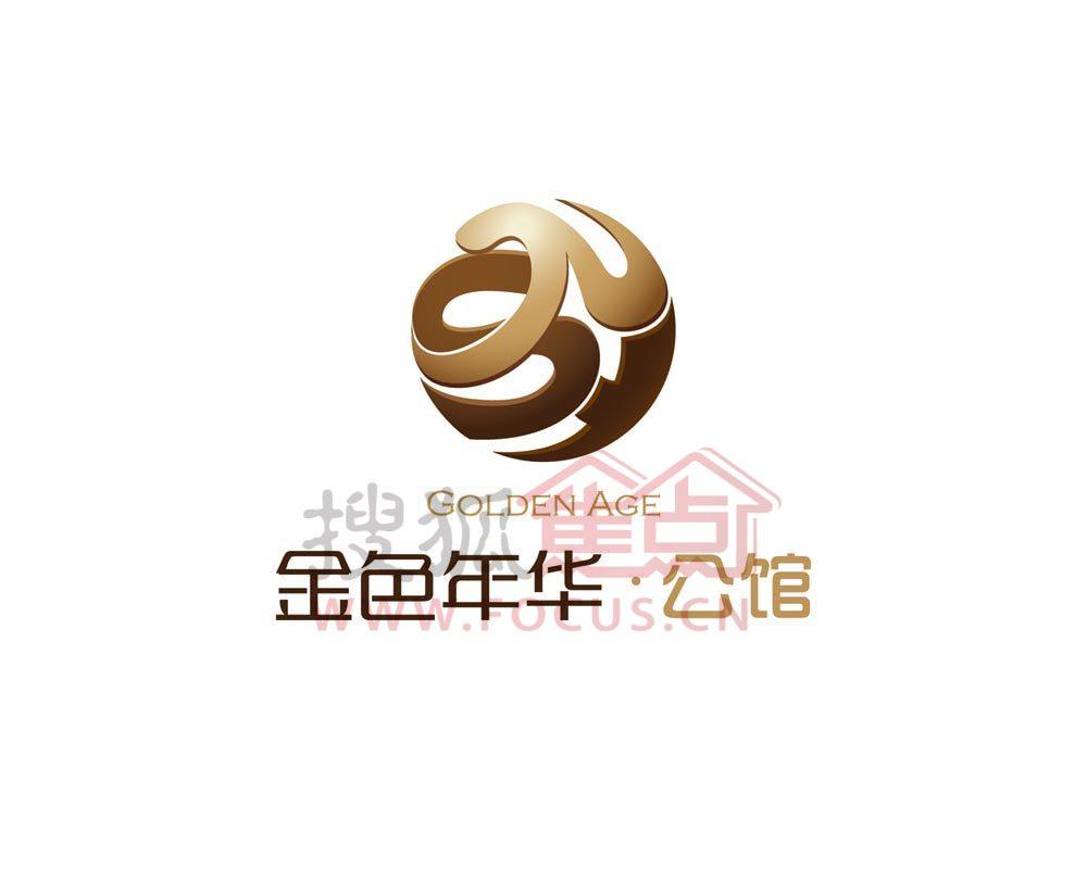 金色年华公馆:logo