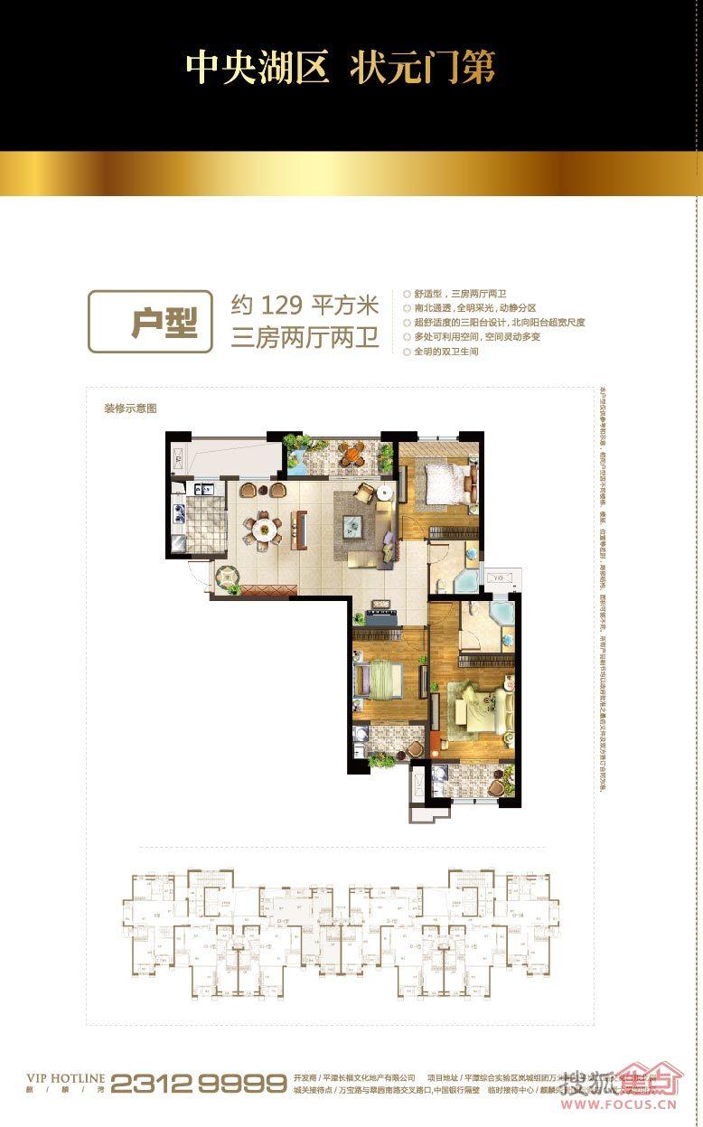 岳西资福新区规划图