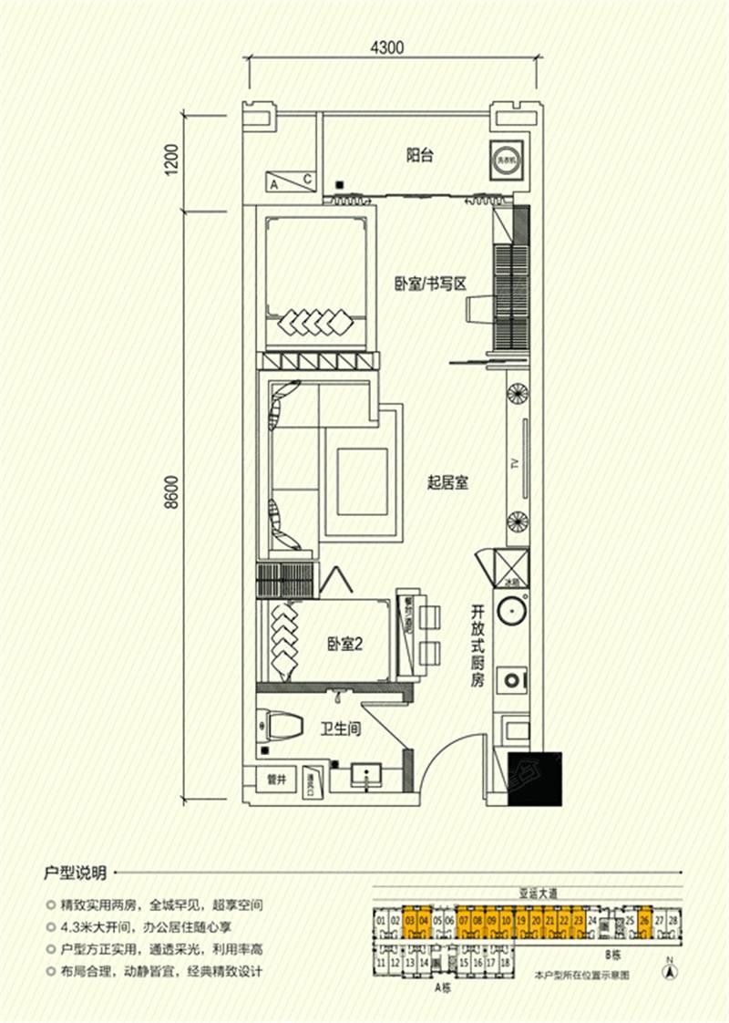 绿湖国际城二居室二期8座05_绿湖国际城户型图-深圳