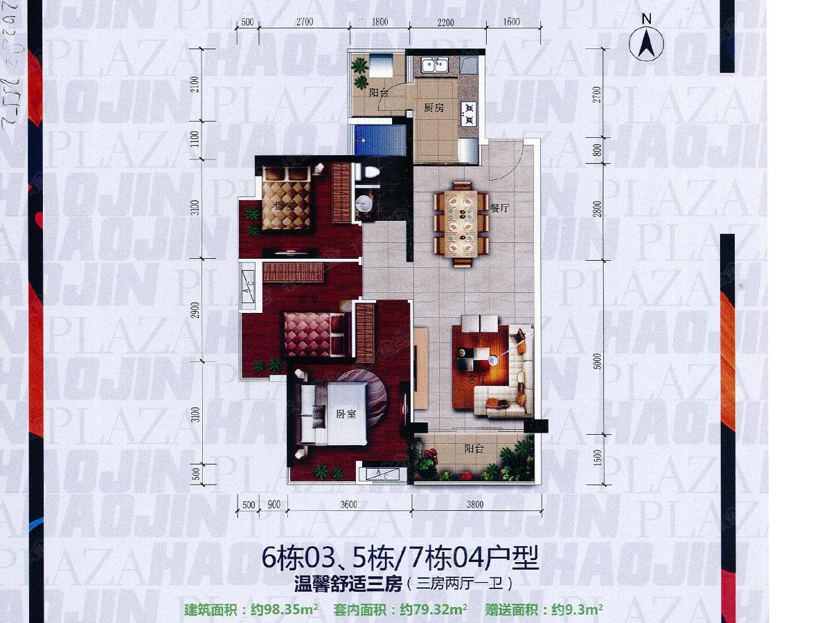 碧桂园户型图101平方