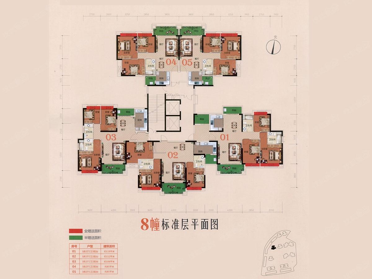 8栋楼层平面图