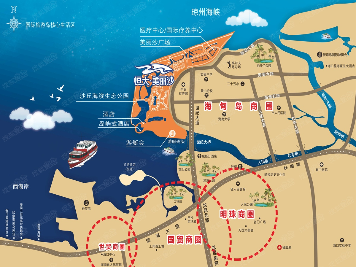 恒大美丽沙区位图-海南搜狐焦点网