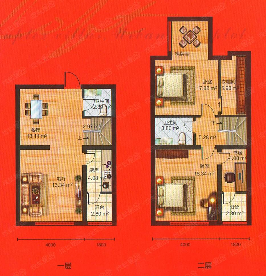 48平方院子设计图