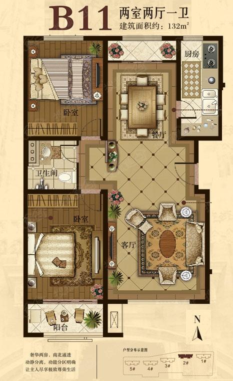 广厦聚隆广场居室4号楼-2单元-2层-204-新房房源-济南