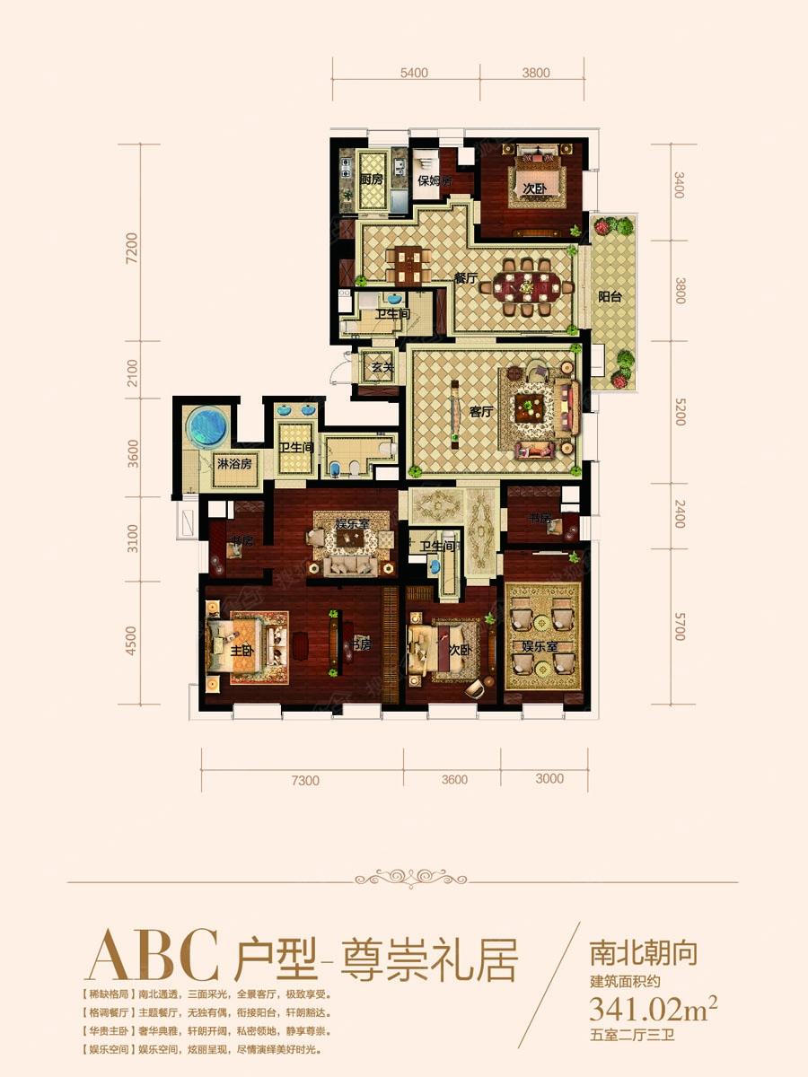 中国海南海花岛五居室abc户型_中国海南海花岛户型图
