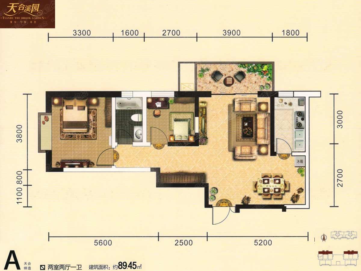 中国海南海花岛二居室a户型