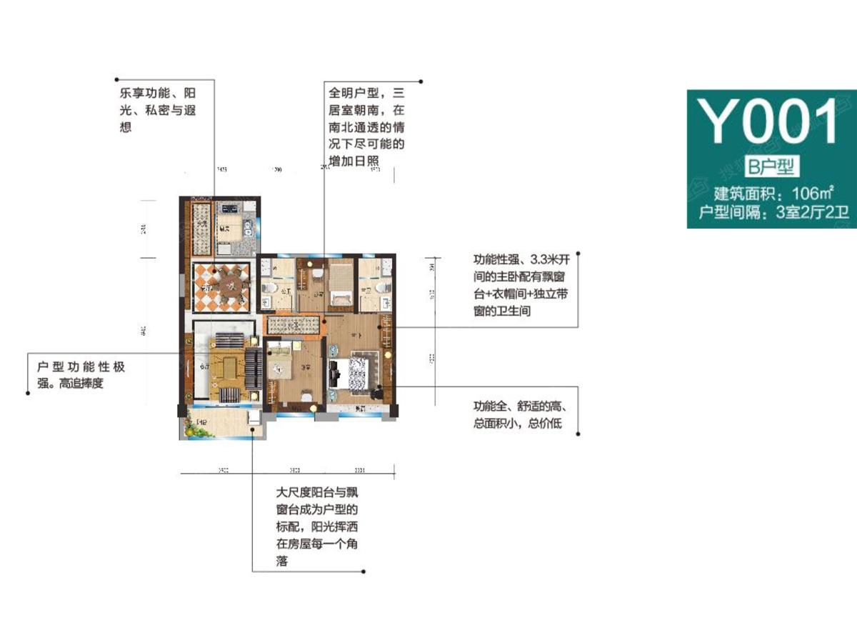 中国海南海花岛三居室y001b