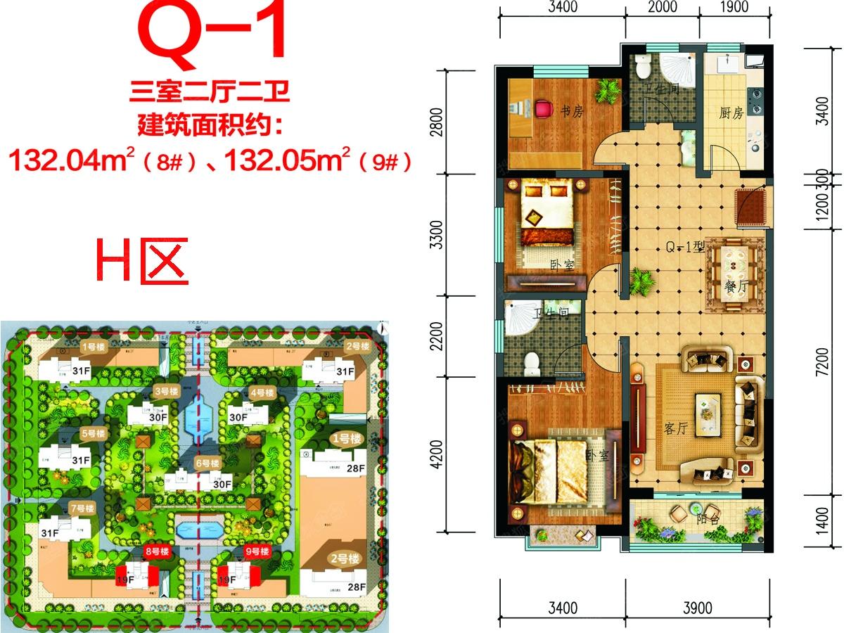 中国海南海花岛三居室h区q-1_中国海南海花岛户型图