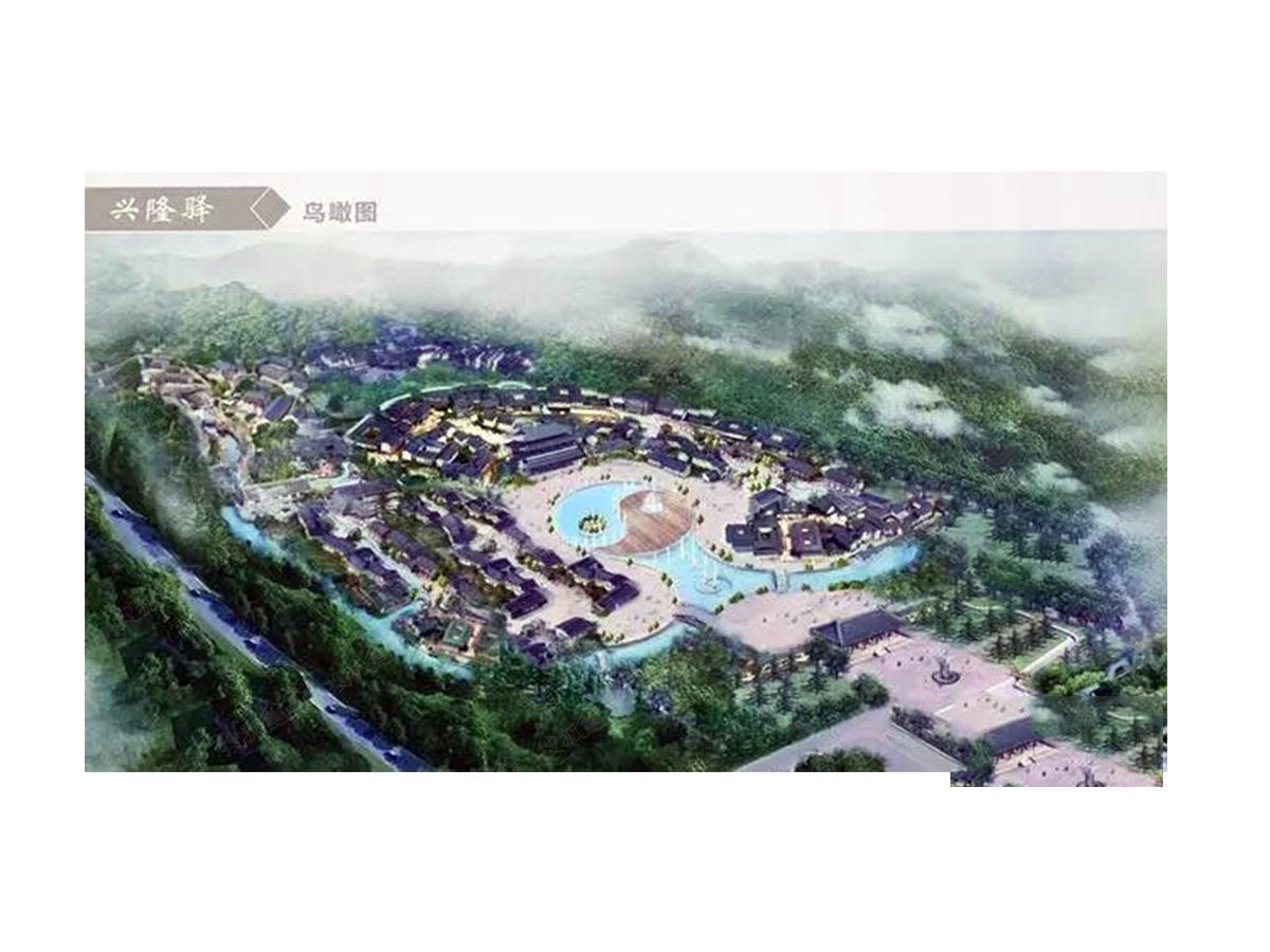 兴隆山国际旅游度假区