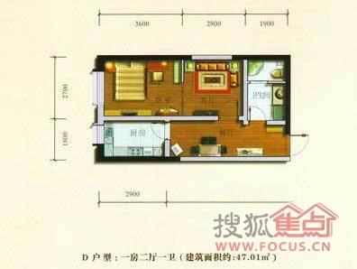 中国海南海花岛一居室47.01㎡ 1室2厅1卫1厨 d_中国海