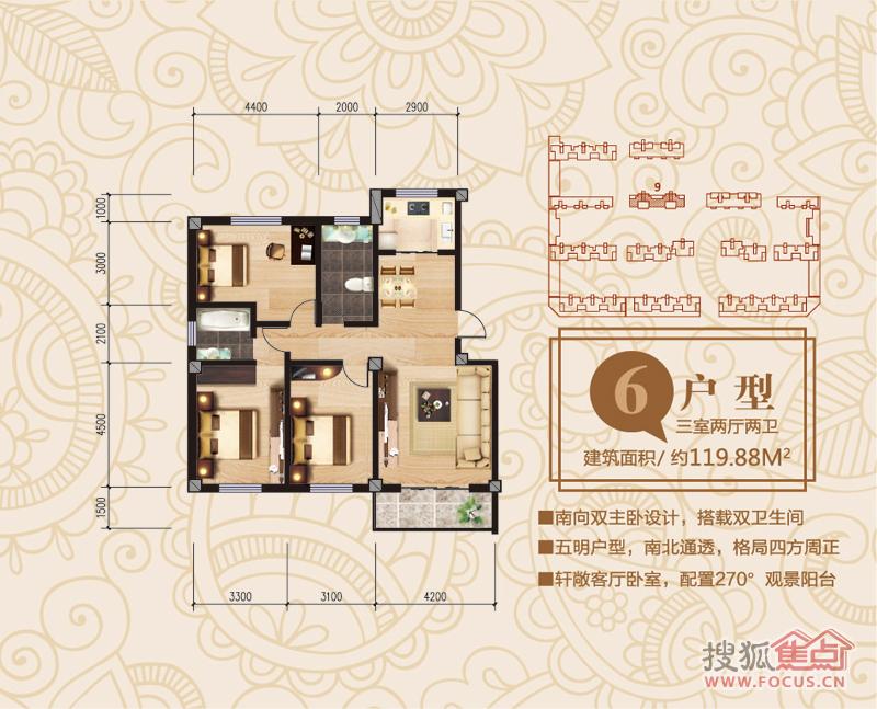 中国海南海花岛三居室三室两厅两卫6户型图_中国海南
