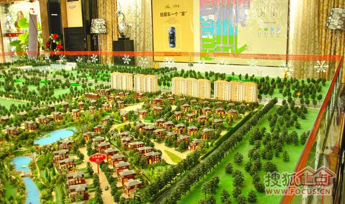 八桂绿城图片