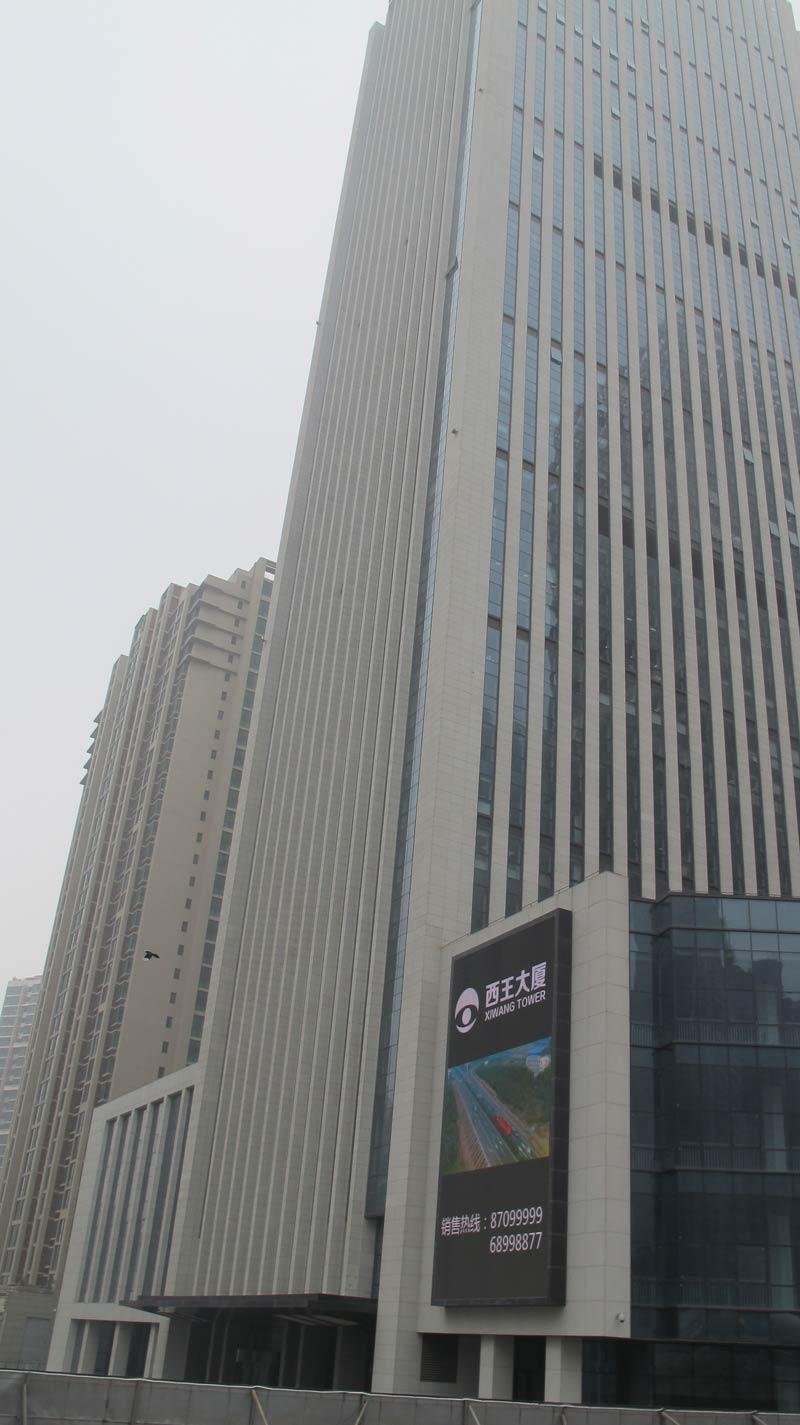 西王大厦_青岛西王大厦详情-青岛搜狐焦点网