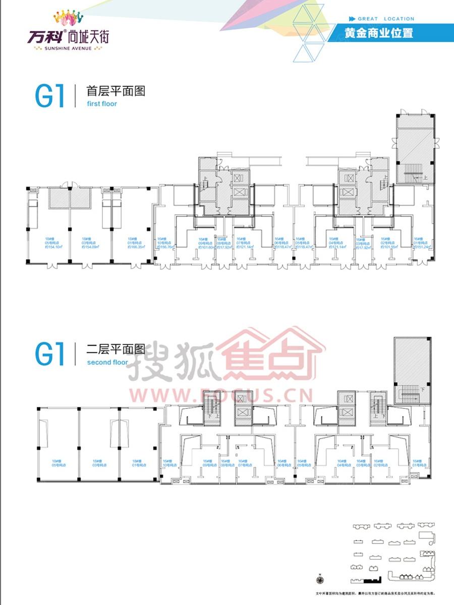 万科春阳花园g1户型商业楼层平面图-青岛搜狐焦点网