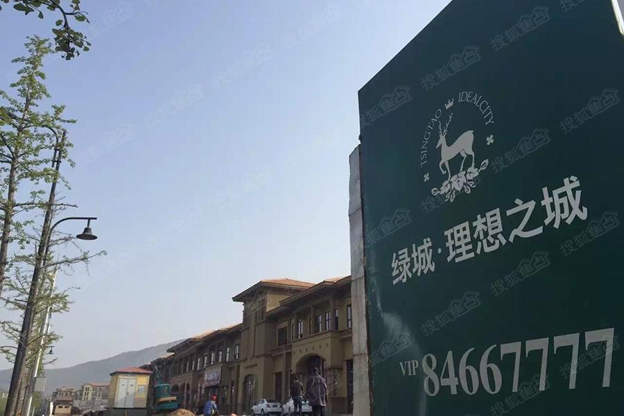 绿城郁金香岸实景图-小区-青岛搜狐焦点网