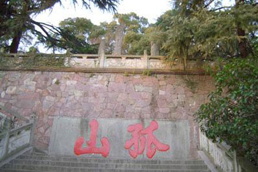 和达珺园周边配套-孤山公园-青岛搜狐焦点网