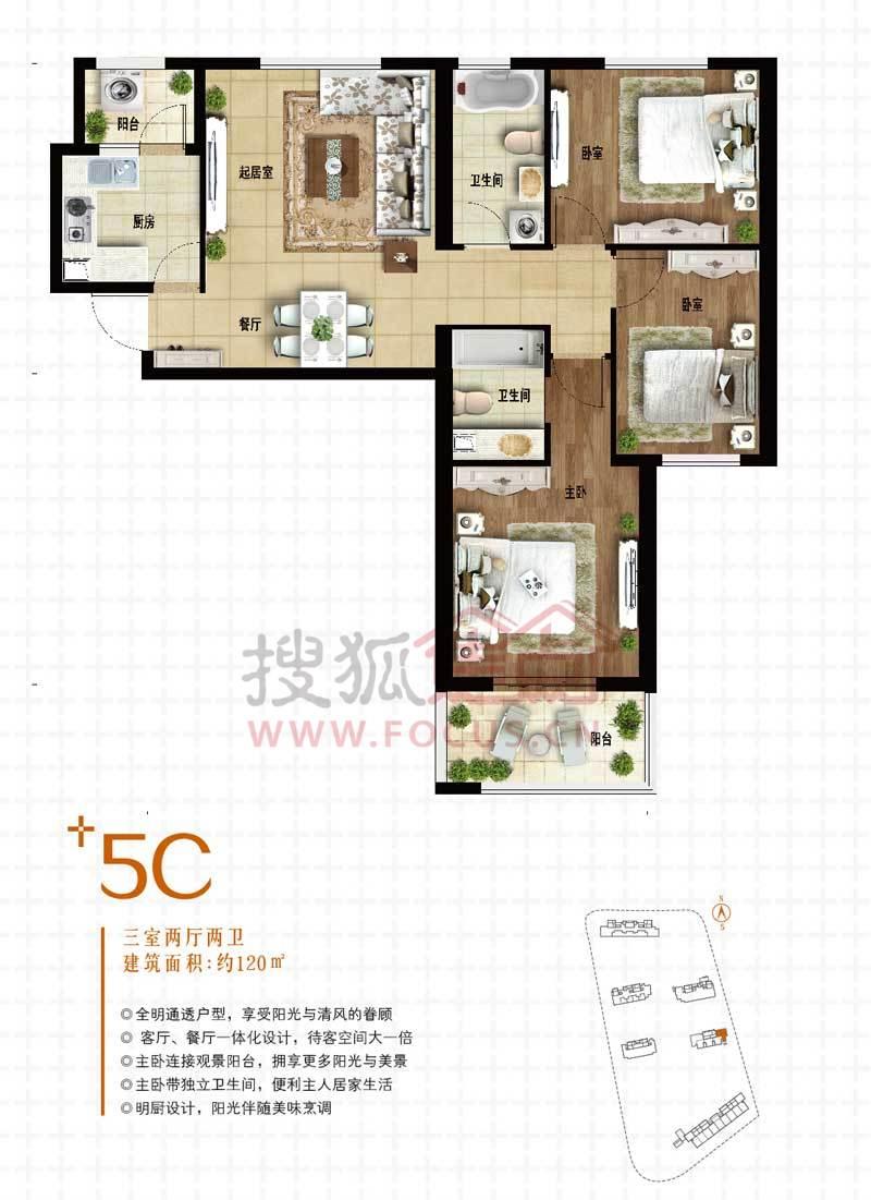 奥克斯广场_青岛奥克斯广场详情-青岛搜狐焦点网