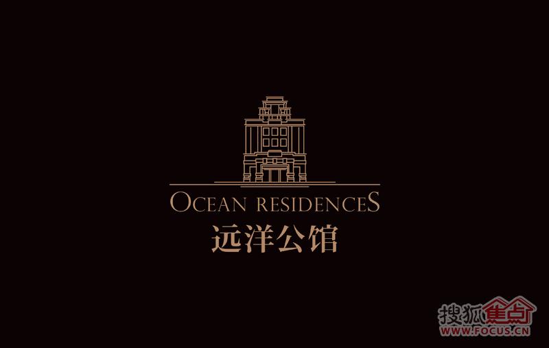 远洋公馆logo图-青岛搜狐焦点网