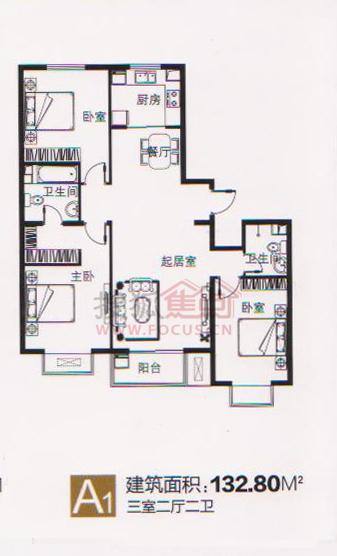 高层三室两厅两卫132.80平米a1户型 售罄 参考总价: 108.