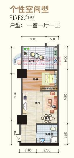 三亚太阳岛公寓