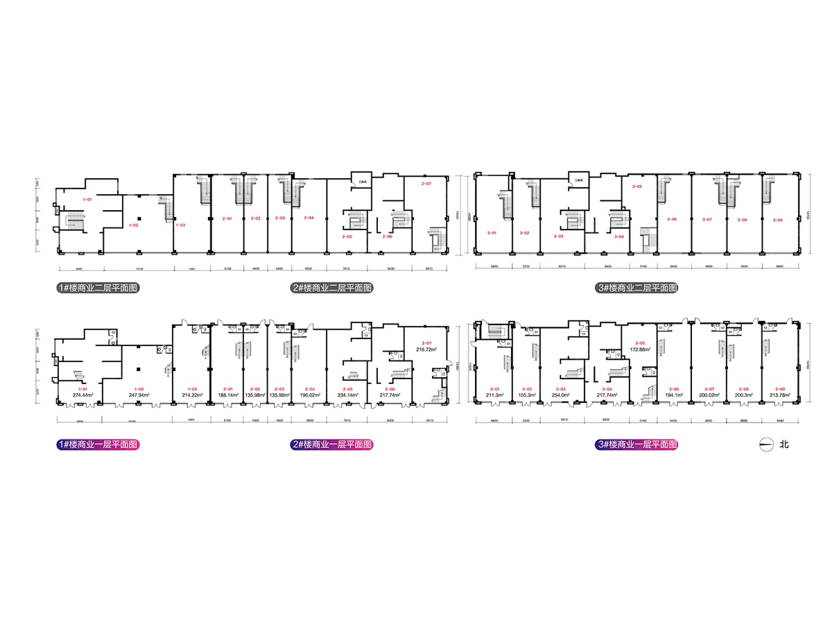 新合作城市广场珺合府b座底商楼层平面图