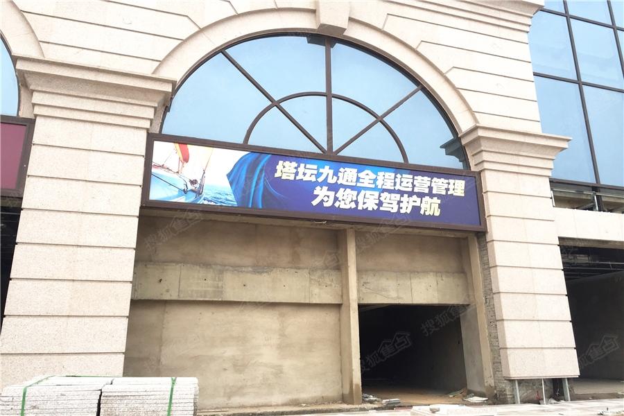 塔坛国际商贸城施工进度图(2016年7月28日)