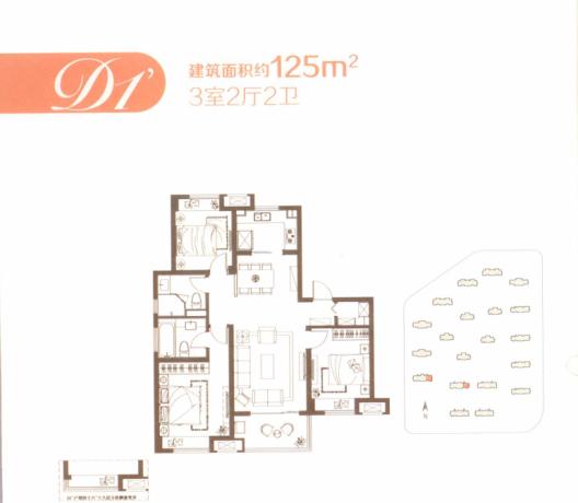 万科玲珑东区三居室万科玲珑东区d1户型125平米三室两