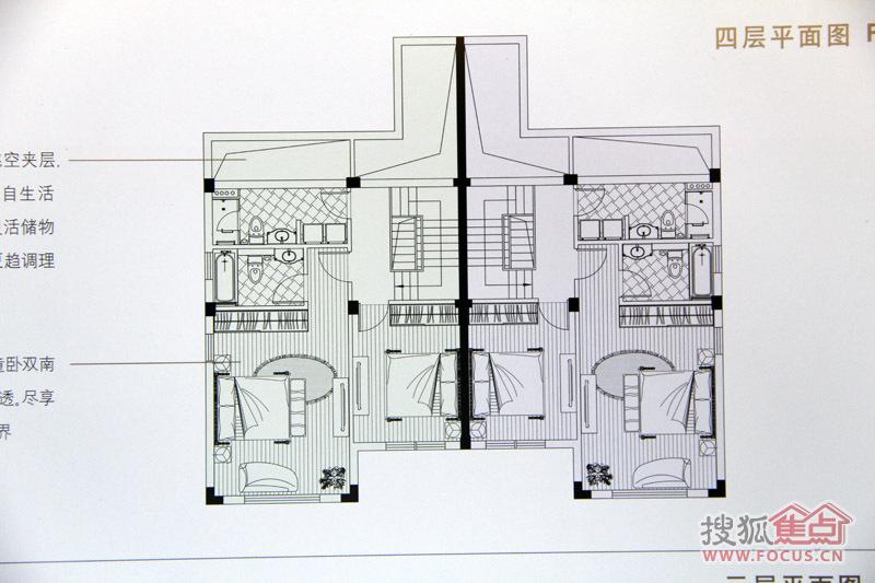 太湖上景花园零居室k2双拼别墅190-249平--四层_太湖