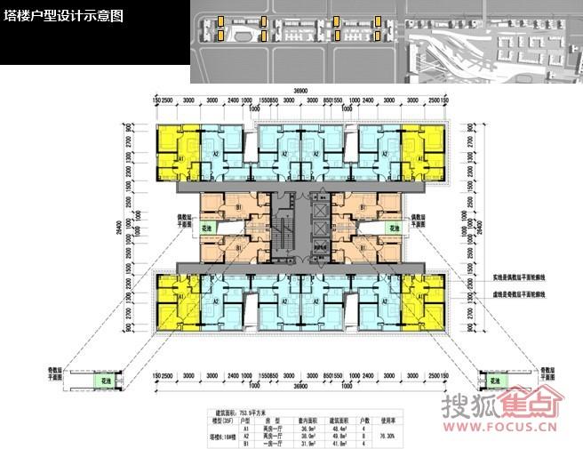 塔楼户型设计示意图-0室0厅0卫