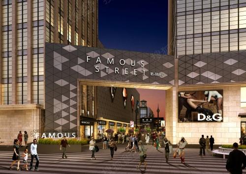 恒实不夜城商铺香港街区地上外装效果图