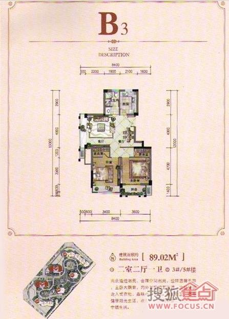 江南世家户型图-0室0厅0卫